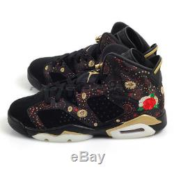 Nike Air Jordan 6 Retro CNY BG Chinese New Year Black/Metallic Gold AA2495-021