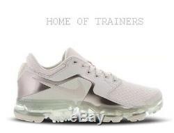 Nike Air Vapormax Phantom-Phantom Bronze Kids Boys Girls Trainers All Sizes